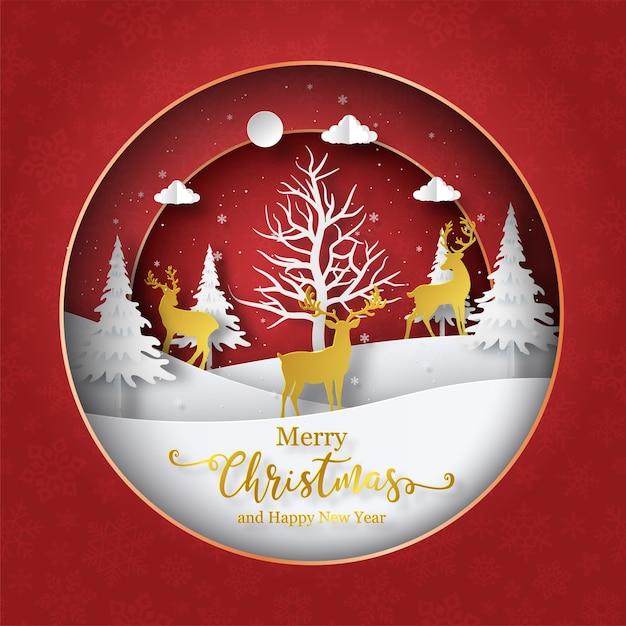 クリスマスをテーマにした休日の挨拶 Premiumベクター
