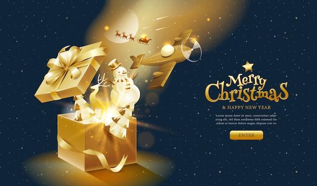 クリスマスをテーマにしたイラスト Premiumベクター