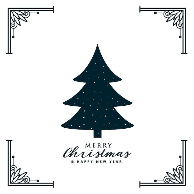 装飾的なフレームの境界線を持つクリスマスツリーのデザイン 無料ベクター