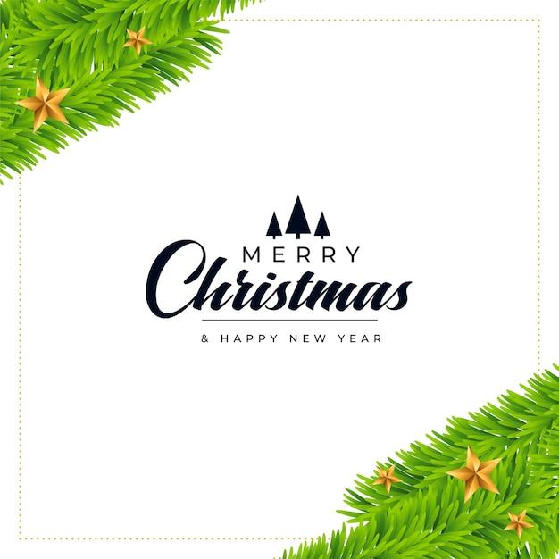 松の葉の装飾が施されたクリスマスの願いカード 無料ベクター