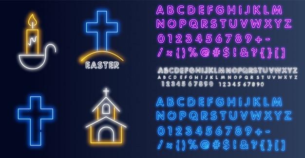 教会はネオンサインを渡る。はりつけの熱烈なシンボル。ネオンアイコンクロス教会。図 Premiumベクター