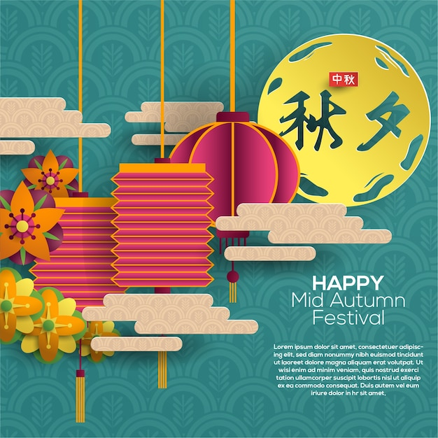 Chuseok greeting card paper art style Premium Vector