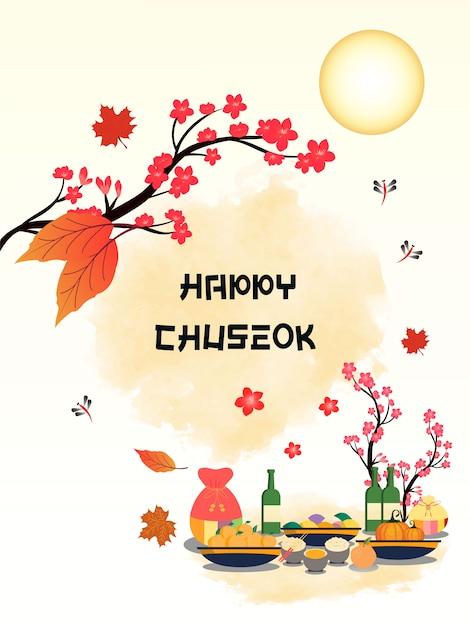 Chuseok illustration. persimmon tree on full moon view Premium Vector