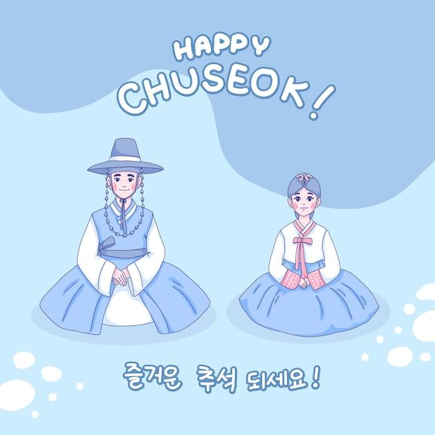 秋夕、韓国の男の子と女の子のキャラクターの漫画イラスト Premiumベクター