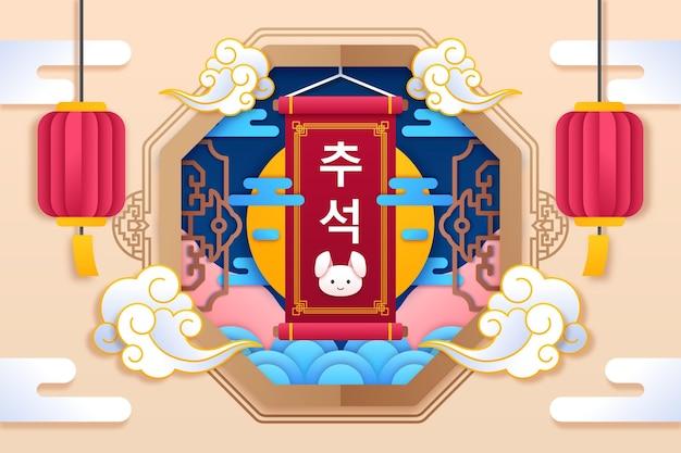 Chuseok in stile carta Vettore gratuito
