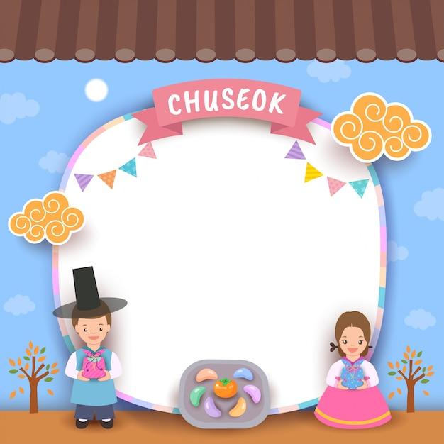 男の子と女の子の韓国人と幸せなchuseok屋根フレーム Premiumベクター