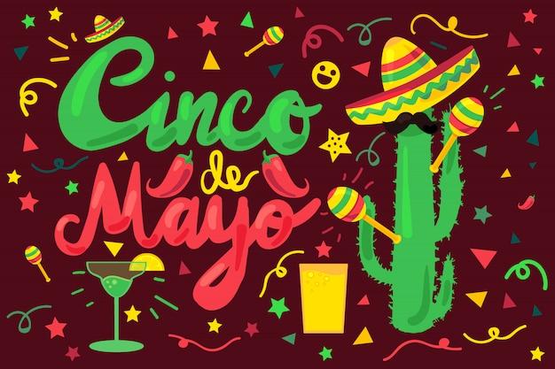 Cinco de mayo festival banner Premium Vector