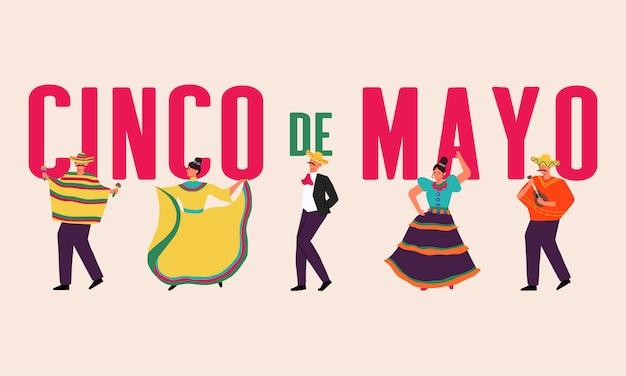 Знамя партии праздника cinco de mayo мексиканское с мексиканскими людьми в традиционной иллюстрации одежд. Premium векторы