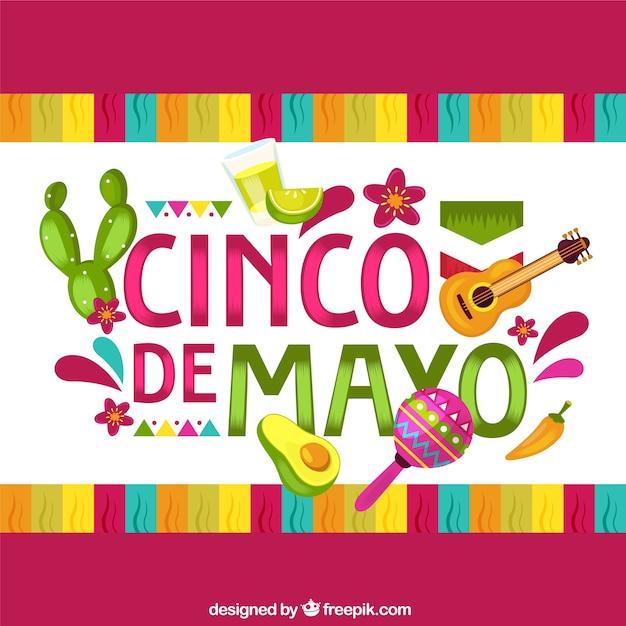 フラットスタイルの伝統的な要素を持つcinco de mayoの背景 無料ベクター