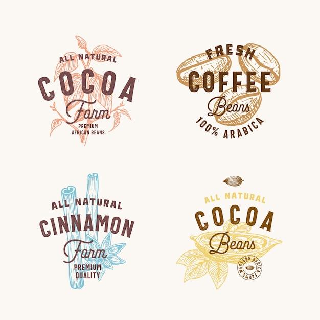 シナモン、アニススパイス、ココア、コーヒーの抽象的な記号、記号またはロゴのテンプレートセット。手描きのスパイスと豆のシルエットのプレミアムヴィンテージタイポグラフィ。ビンテージエンブレム。 Premiumベクター
