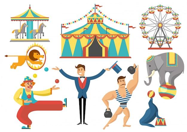 Цирк плоские элементы set Бесплатные векторы