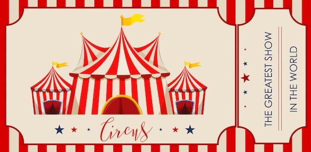Circus, fun fair, amusement park theme template Free Vector