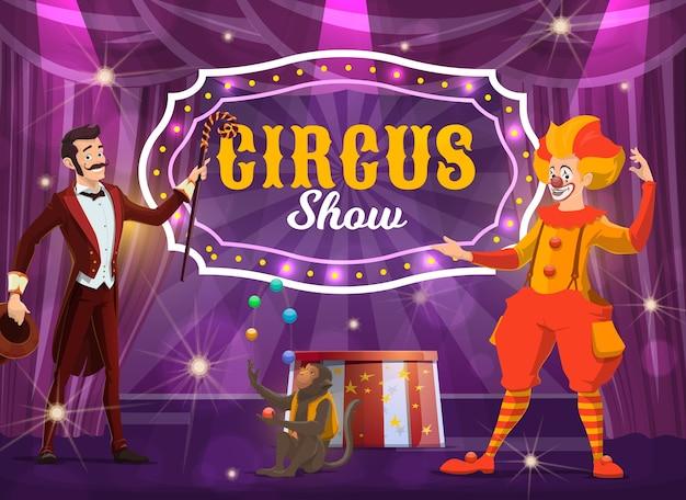 Артисты цирка на большой верхней палатке арена вектор плакат Premium векторы