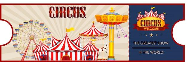 Un modello di biglietto del circo Vettore gratuito
