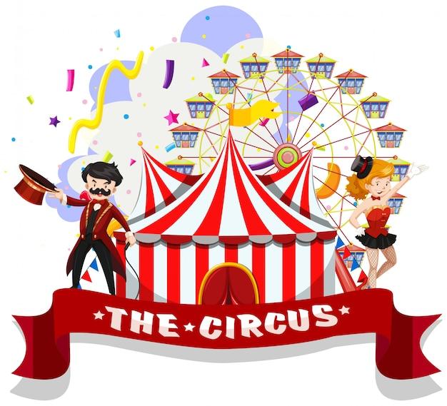 The circus wallpaper scene Free Vector