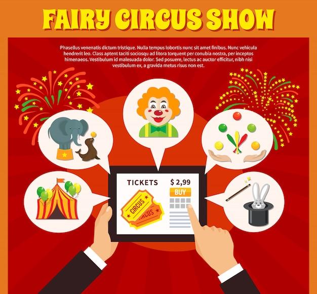 Circus website concept Free Vector