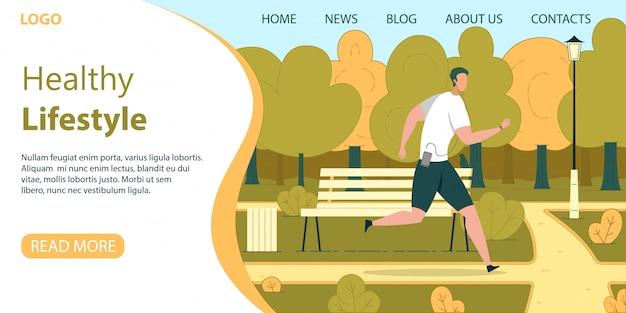 市市民健康的なライフスタイルベクターwebバナー Premiumベクター