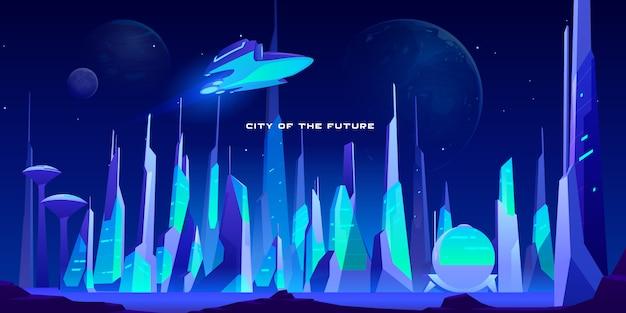 Город будущего ночью на иллюстрации неоновых огней Бесплатные векторы