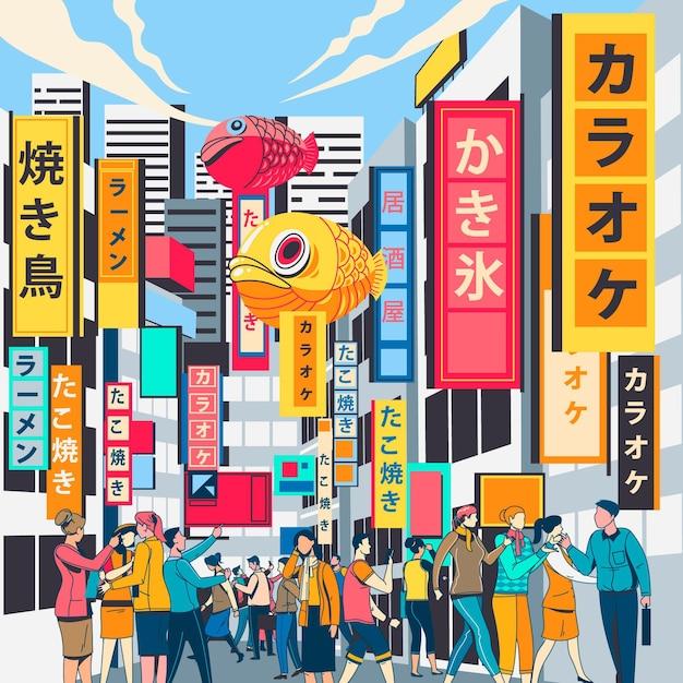 街の日本通りと人々 無料ベクター