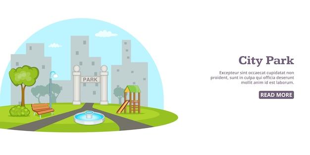 City park background, cartoon style Premium Vector