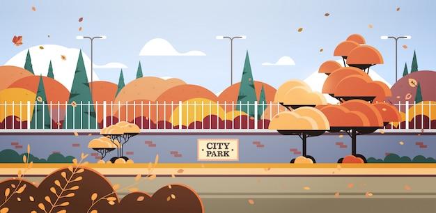 City park banner on fence beautiful autumn scenic landscape background horizontal Premium Vector