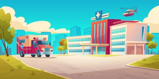 Городской пейзаж со зданием больницы и машиной скорой помощи Бесплатные векторы
