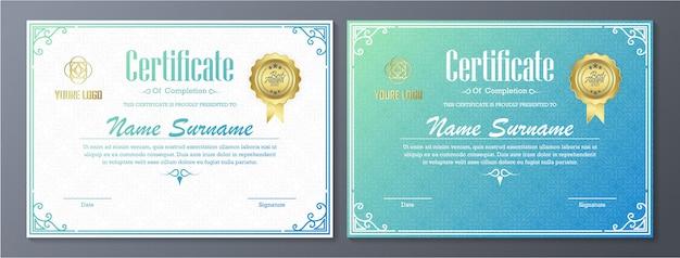 Template penghargaan sertifikat klasik Vektor Premium