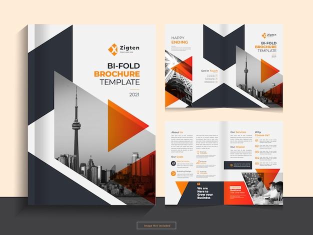 きれいな企業の二つ折りビジネスパンフレットデザインテンプレート Premiumベクター