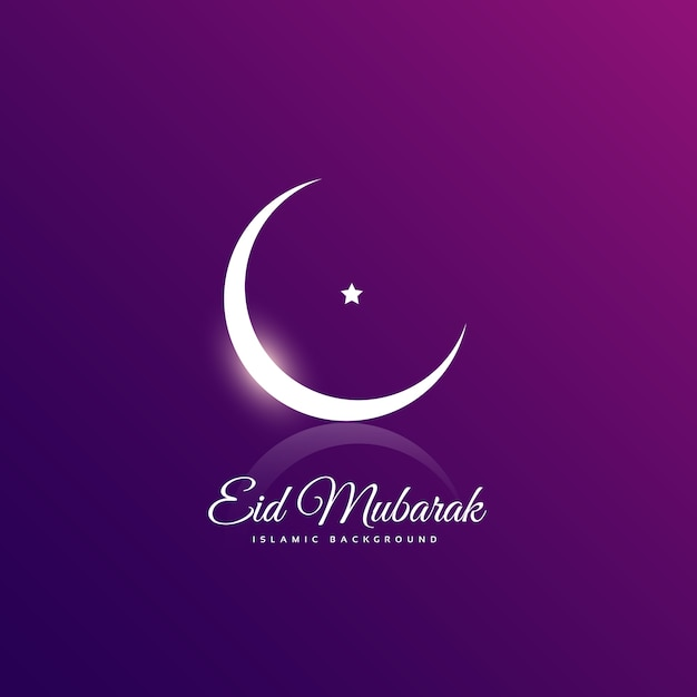 Clean Eid Mubarak Design With Crescent Moon And Star Vector Free