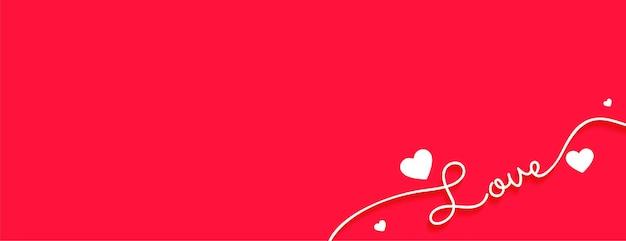 Banner di amore pulito per il design di san valentino Vettore gratuito
