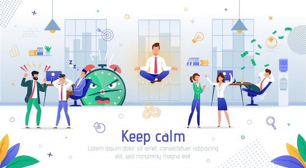 Clear mindset in office work flat vector banner Premium Vector