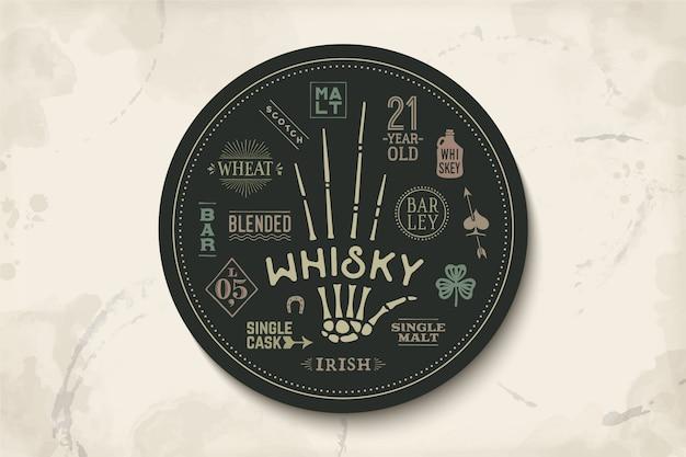 Подстаканник для виски и алкогольных напитков Premium векторы