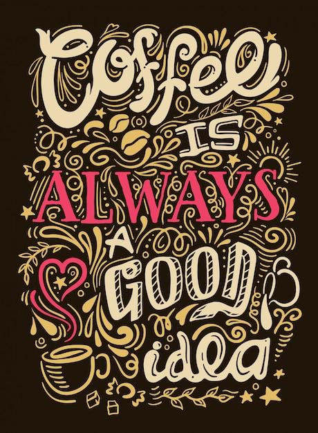 コーヒー見積もりレタリング 無料ベクター