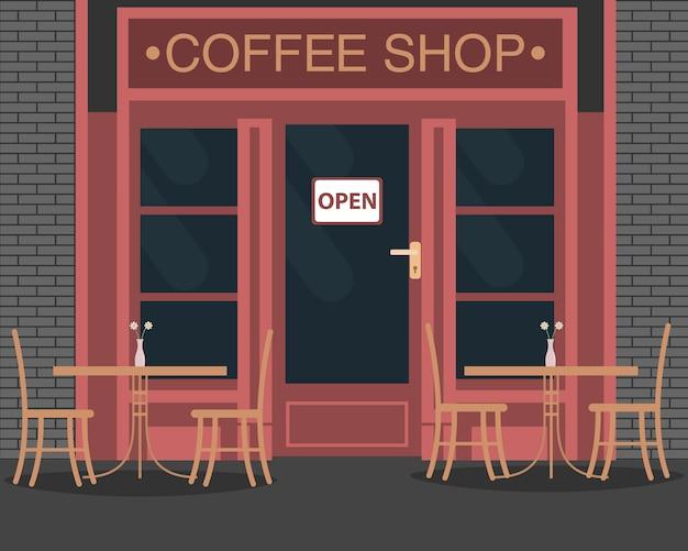 coffeeshop | Euro Palace Casino Blog