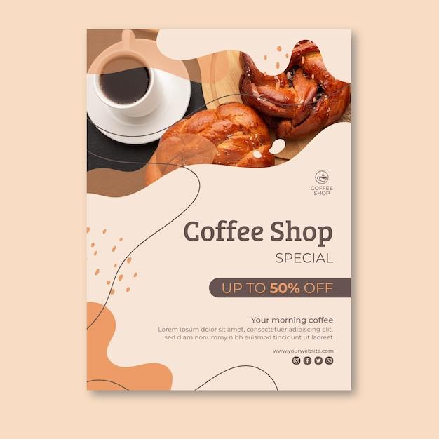 コーヒーショップポスターテンプレート 無料ベクター