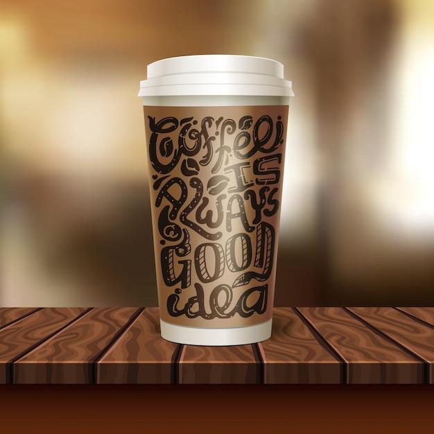 커피 컵 구성 무료 벡터