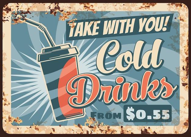 차가운 음료 녹슨 금속판 여름 음료 일러스트 디자인 프리미엄 벡터