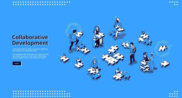 협업 개발 배너. 팀워크와 파트너십 전략의 비즈니스 개념. 아이소 메트릭 사람과 퍼즐 조각이있는 본사의 협업 방문 페이지 무료 벡터