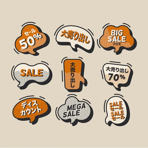 Collection of japanese sale badges Free Vector