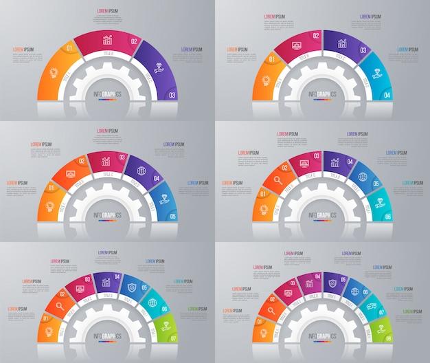 インフォグラフィックの円グラフテンプレートのコレクション Premiumベクター