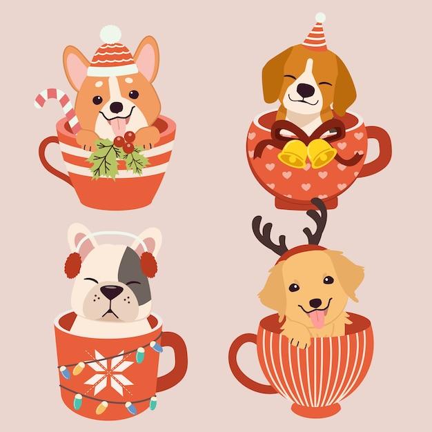 Коллекция милой собаки, сидящей в кружке Premium векторы
