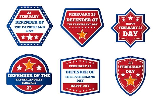 祖国防衛軍の日のバッジのコレクション 無料ベクター