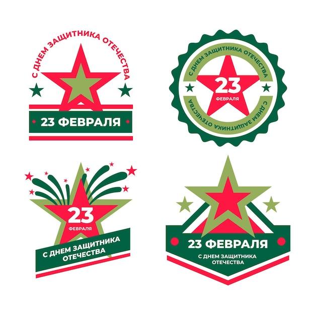 Коллекция наклеек ко дню защитника отечества Бесплатные векторы