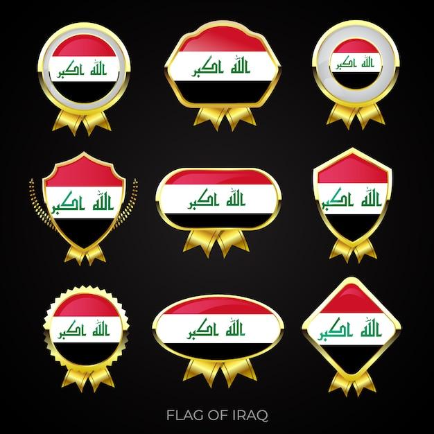 イラクの高級ゴールデンフラグバッジのコレクション Premiumベクター