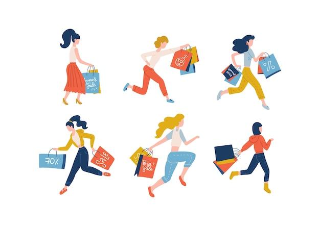季節限定セールに参加する買い物袋を運ぶ女性のコレクション。ショップ、ストア、モール、ショールームでの購入にハマっている買い物客の女の子のセット。カラフルなイラスト。 Premiumベクター