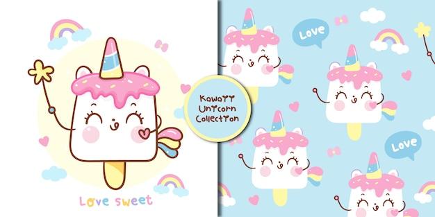 Collection unicorn icecream cartoon holding magic wand and seamless pattern Premium Vector