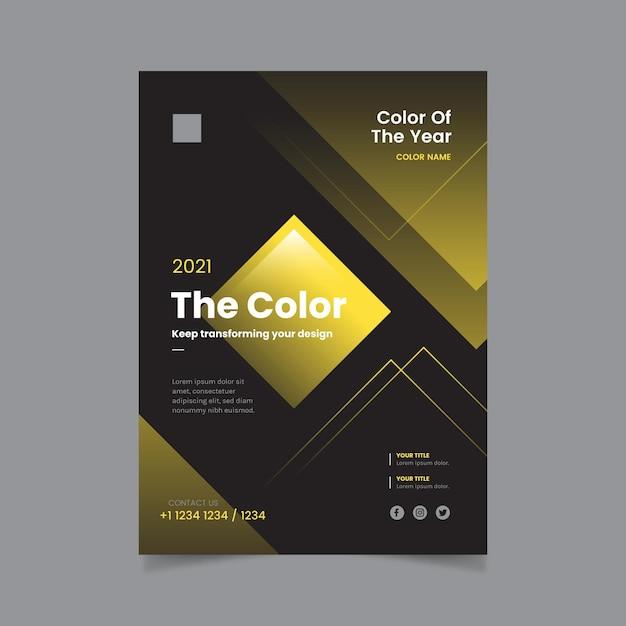 2021年のカラー幾何学デザインチラシ 無料ベクター