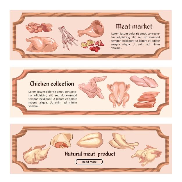 컬러 치킨 고기 가로 배너 무료 벡터