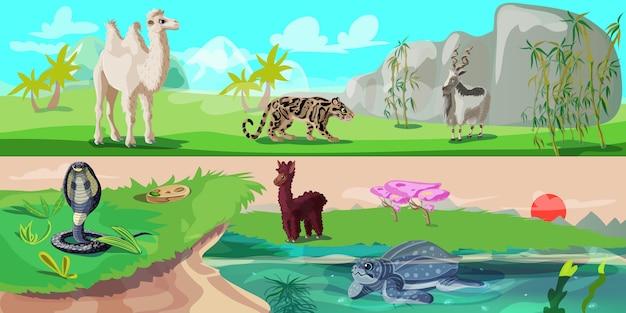 カラフルなアジアの動物の水平方向のバナー 無料ベクター