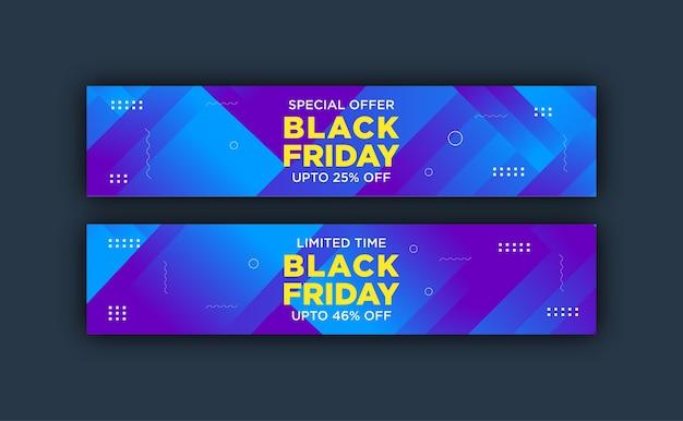 Красочный баннер шаблон для черной пятницы Premium векторы